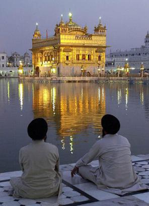 Akhand path booking at golden temple